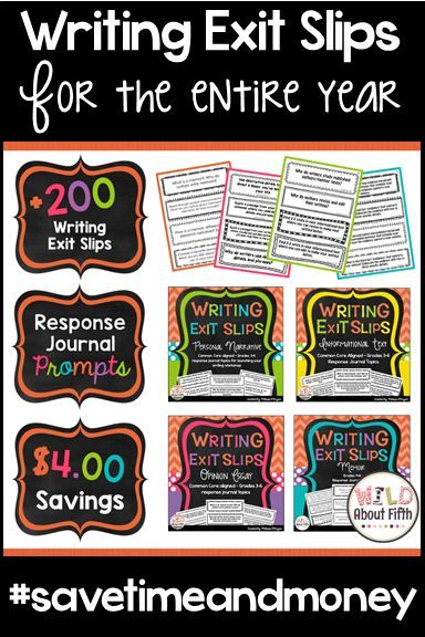 003 Writing Exit Slips BUNDLE (Grades 36) Exit slips