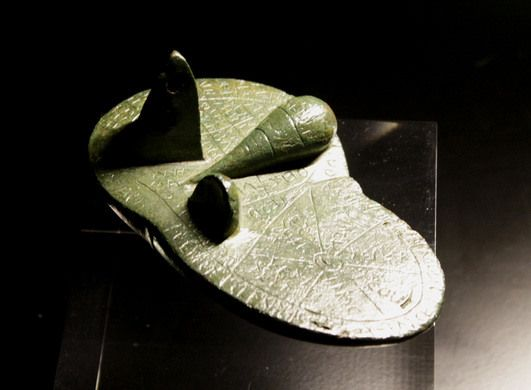 Liver of Piacenza   Piacenza, Liver, Bronze