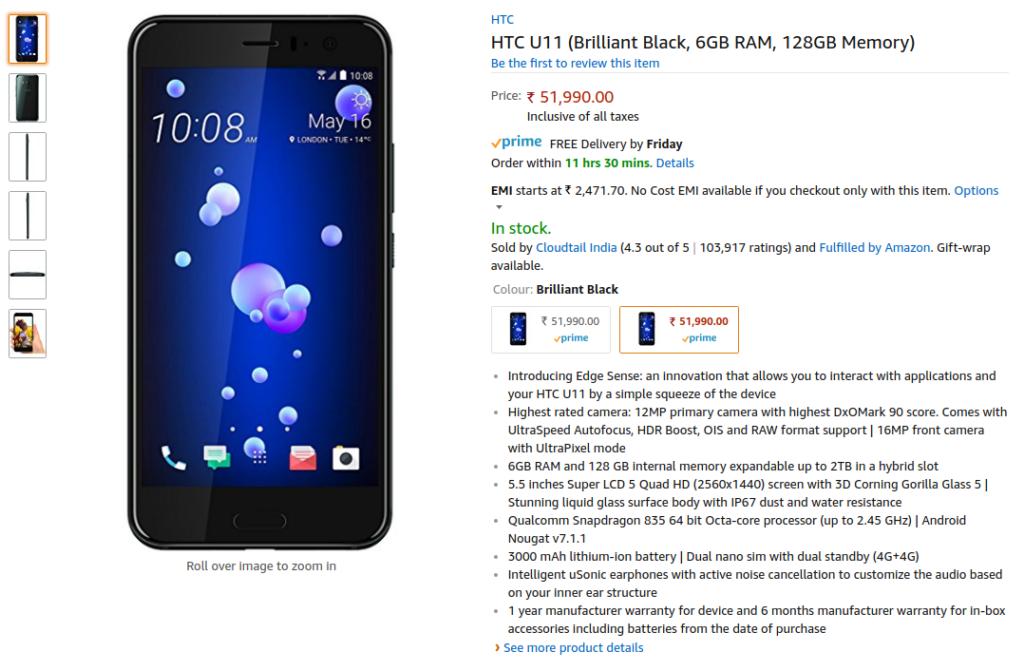 Buy Htc U11 On Amazon India Price Rs 51 990 Mrp In Stock Htc Samsung Galaxy Phone Amazon