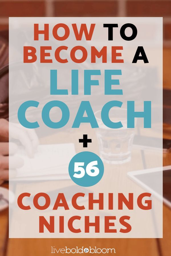 How To Become A Life Coach (+ 56 Coaching Jobs for 2019) #lifecoachingtools