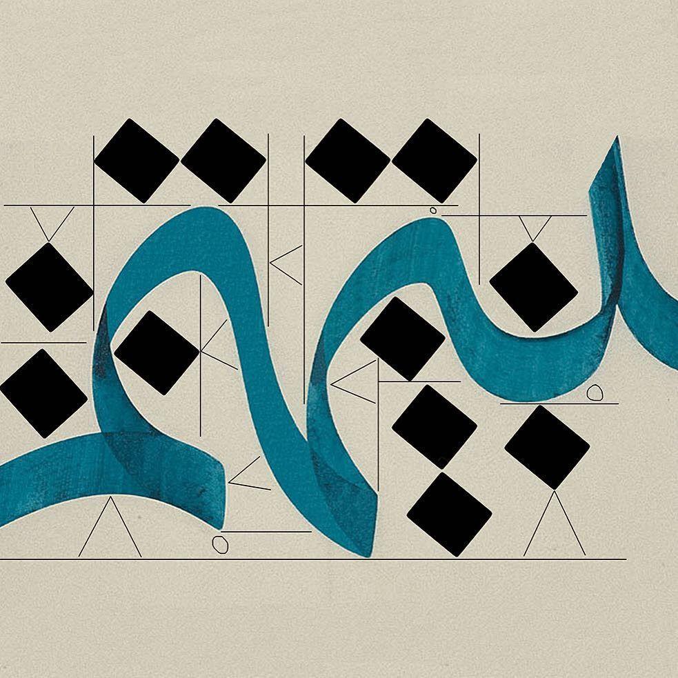 إسماعيل محمد adlı kullanıcının Fonts panosundaki Pin