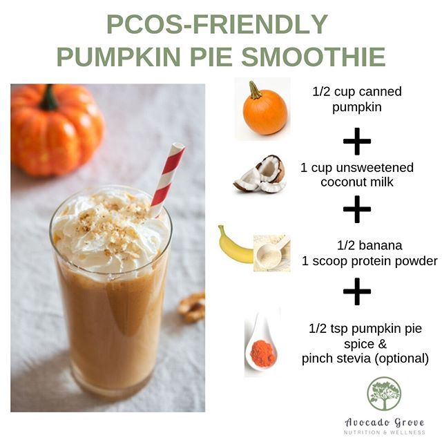 I Love A Good Pumpkin Spice Latte As Much As Your Next
