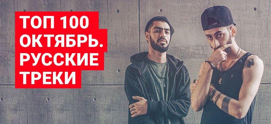 Скачать бесплатно mp3 российская эстрада