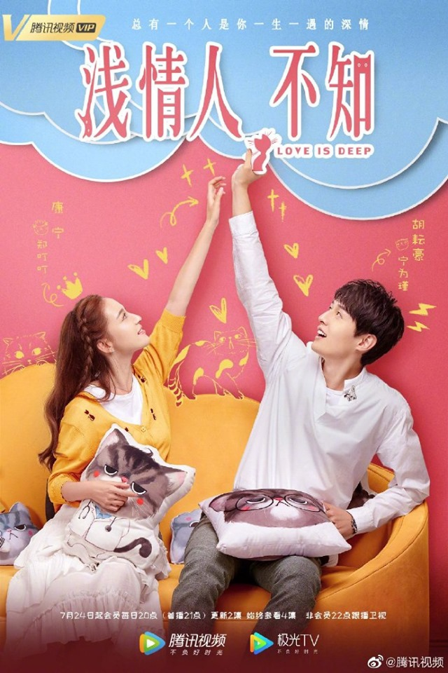 Ver Dorama Love Is Deep Sub Español Descargar Love Is Deep Online Gratis In 2021 Chines Drama Drama Best Dramas