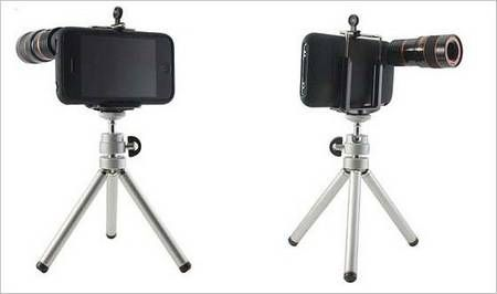 8x Telescope with Tripod Ready for Your iPhone |Gadgetsin