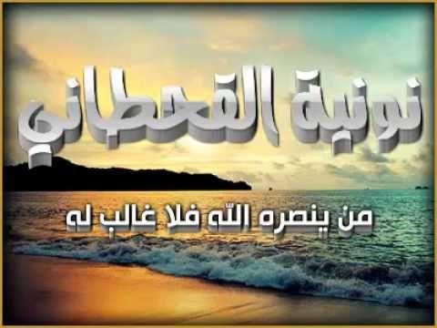القران الكريم Mp3 Arabic Calligraphy Arabe Islam