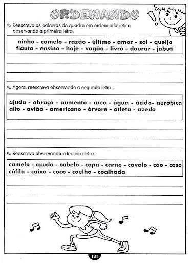 Atividade Ordem Alfabetica Com Imagens Atividade Ordem