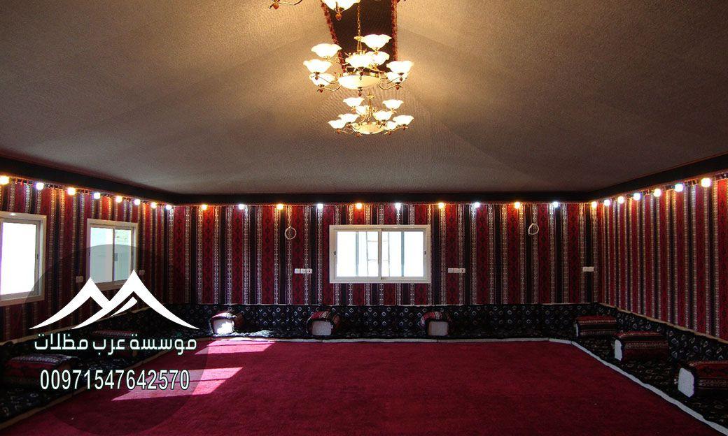 خيام جاهزه في الامارات New Homes Home Interior Design House Interior