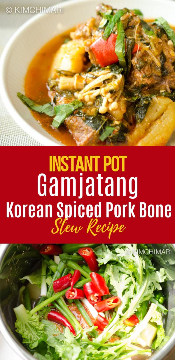 instant pot gamjatang  recipe  korean soup recipes