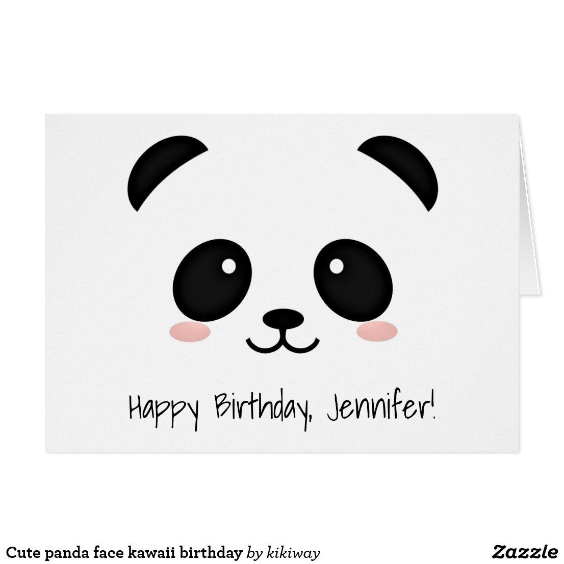 Cute Panda Face Kawaii Birthday Card Panda Birthday Cards Panda Birthday Cute Birthday Cards