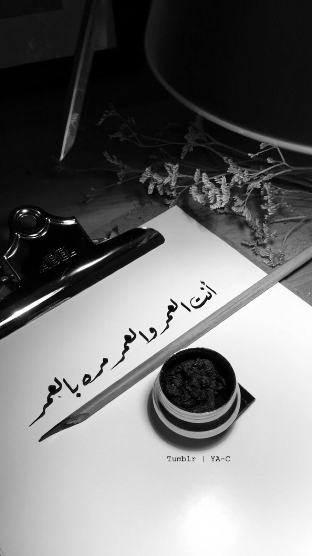 Pin By Nader Njm On عربي Arabic Arabic Quotes Romantic Quotes Love Words