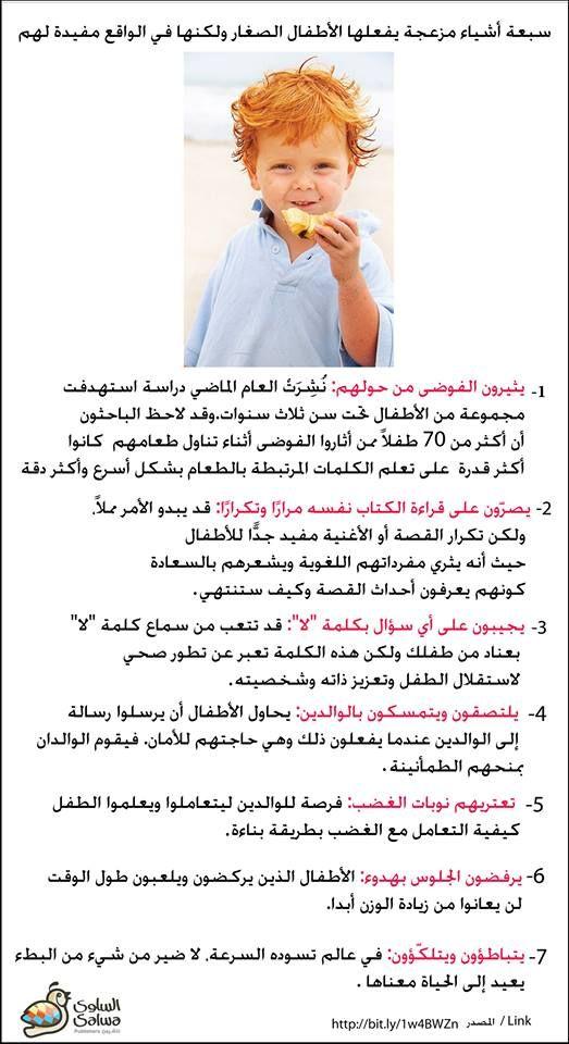 رقية طفل محسود رقية العين رقية الحسد للطفل لها أدعية خاصة تختلف عن حسد الكبير Islam Facts Islamic Inspirational Quotes Islamic Phrases