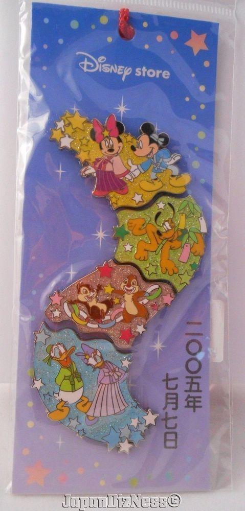 New Japan Disney Store Limited Edition 900 Star Festival 2005 4 Pin Set on Card #JapanDisneyStore