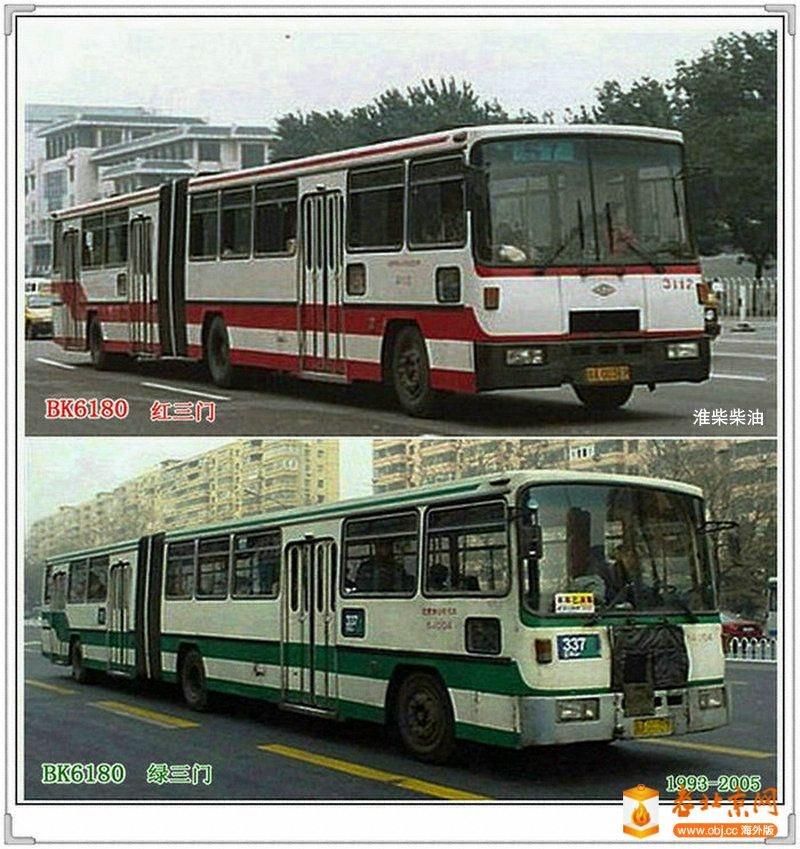 公交车型 三 老京华汽车 服务器里的北京 老北京网 Powered By Discuz In 2021