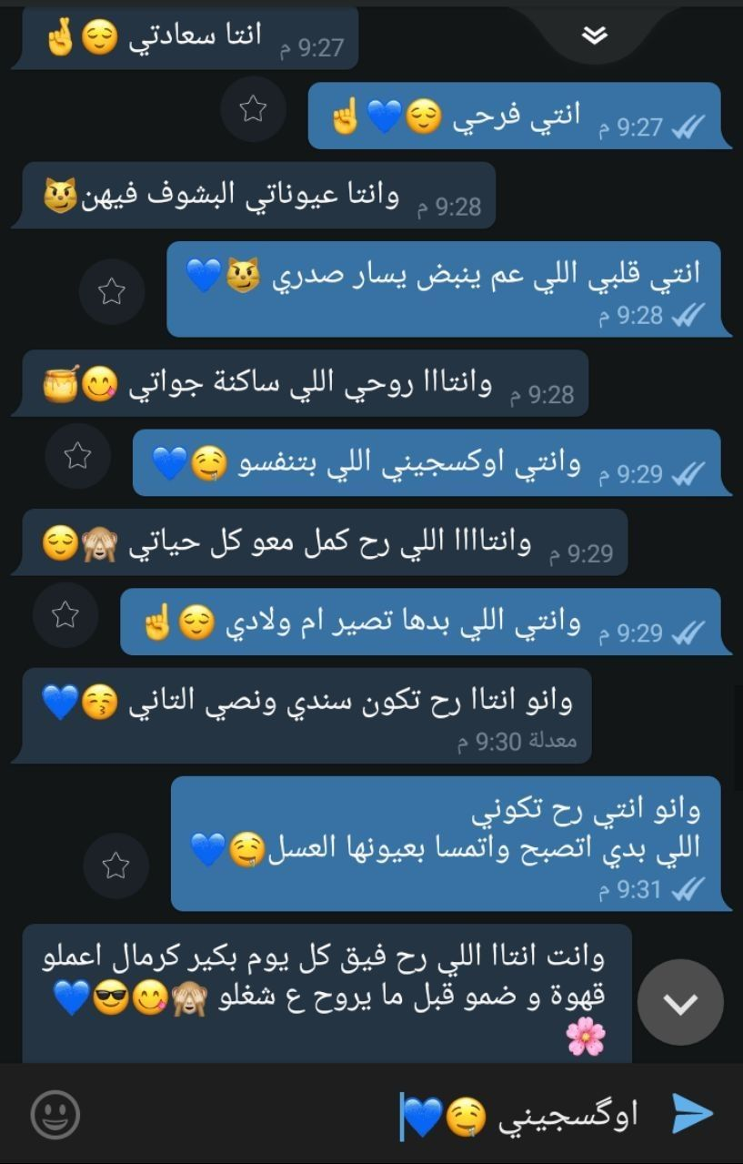Pin By Douaa On رسايل Movie Quotes Funny Love Yourself Quotes Love Quotes