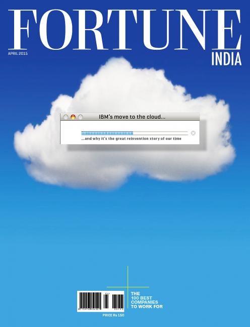Fortune (India)