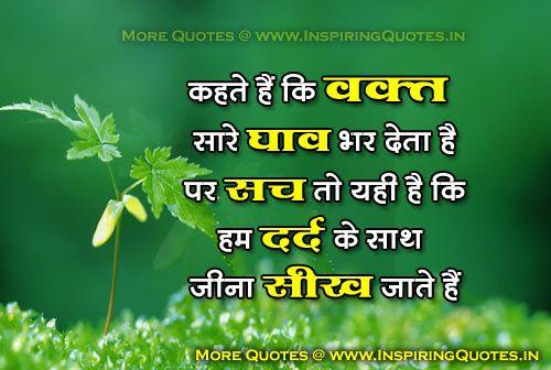 Waqt Quotes In Hindi Time Anmol Vachan Suvichar Shayari Image