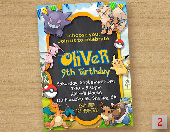 Pokemon Invitation Pokemon Invites Pokemon Party by DinoParty