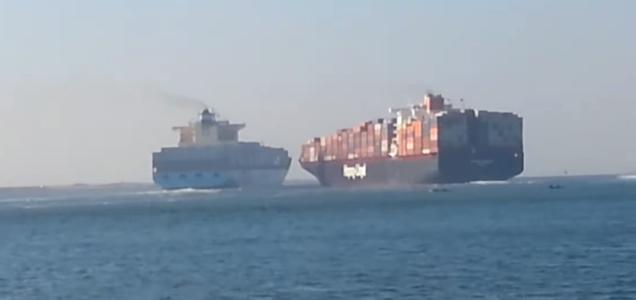 SinDistincione: La inexplicable colisión de dos enormes cargueros ...