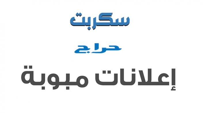 تصميم موقع اعلانات مبوبة Company Logo Tech Company Logos Ibm Logo