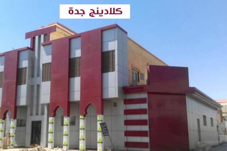 Pin By Yoyo Yoyo On خدماتالسعودية Building Company Logo Tech Company Logos