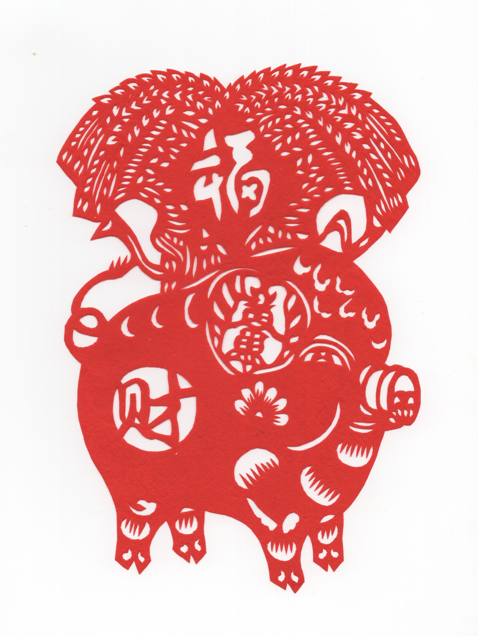 Chinese Papercut Year Of The Pig Birth Year Of Son 2 Ideas
