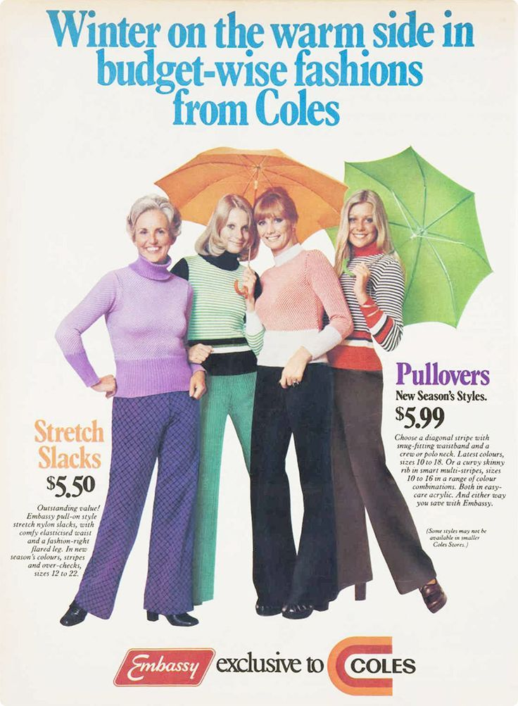 Slacks and pullovers available to buy from Coles Supermarkets in 1970s
