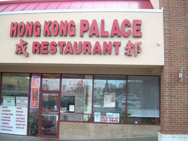 Do I Have To Go To A Virginia Strip Mall To Get Chinese Food Worthy Of Hong Kong All Signs Point To Yes And I M P Hong Kong Wedding Storage Chinese