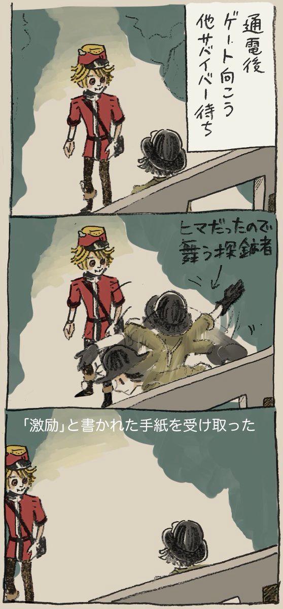 人格 マン ポスト 五 第