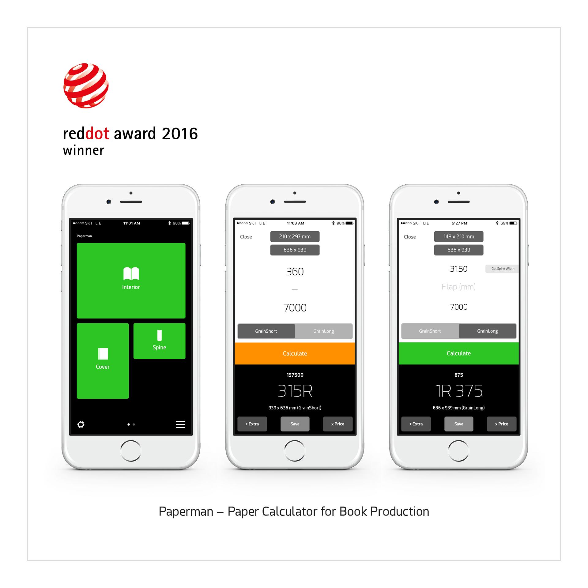 종이양 계산 앱 _paperman_Design : Guho Choi Programming : Guho Choi 디자인 : 최규호 프로그래밍 : 최규호