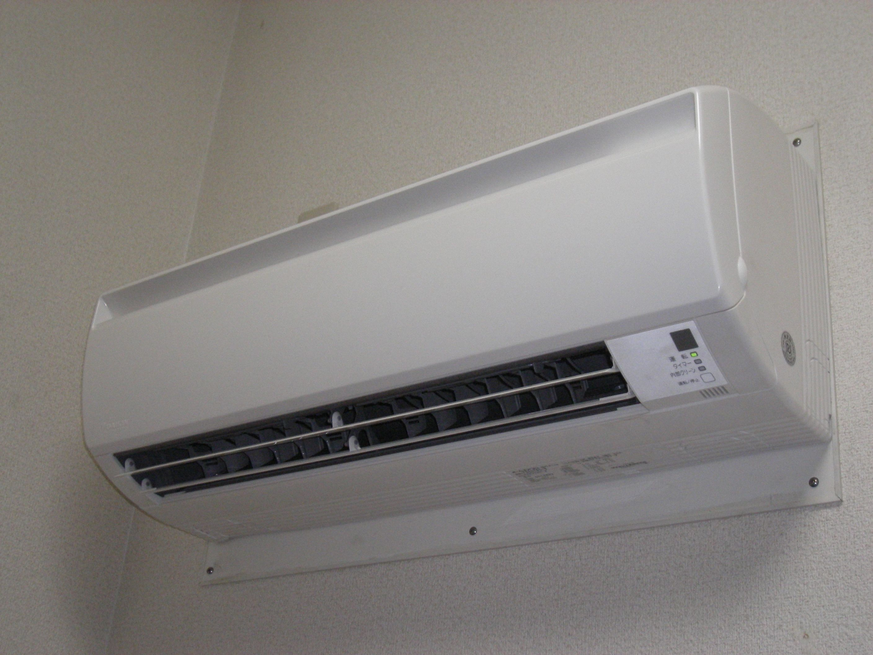 Regular Cleaning of Reverse Cycle Air Conditioners