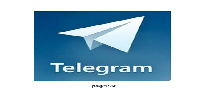 تحميل برنامج تلغرام للكمبيوتر برابط مباشر Telegram For Pc Telegram Logo Company Logo Tech Company Logos