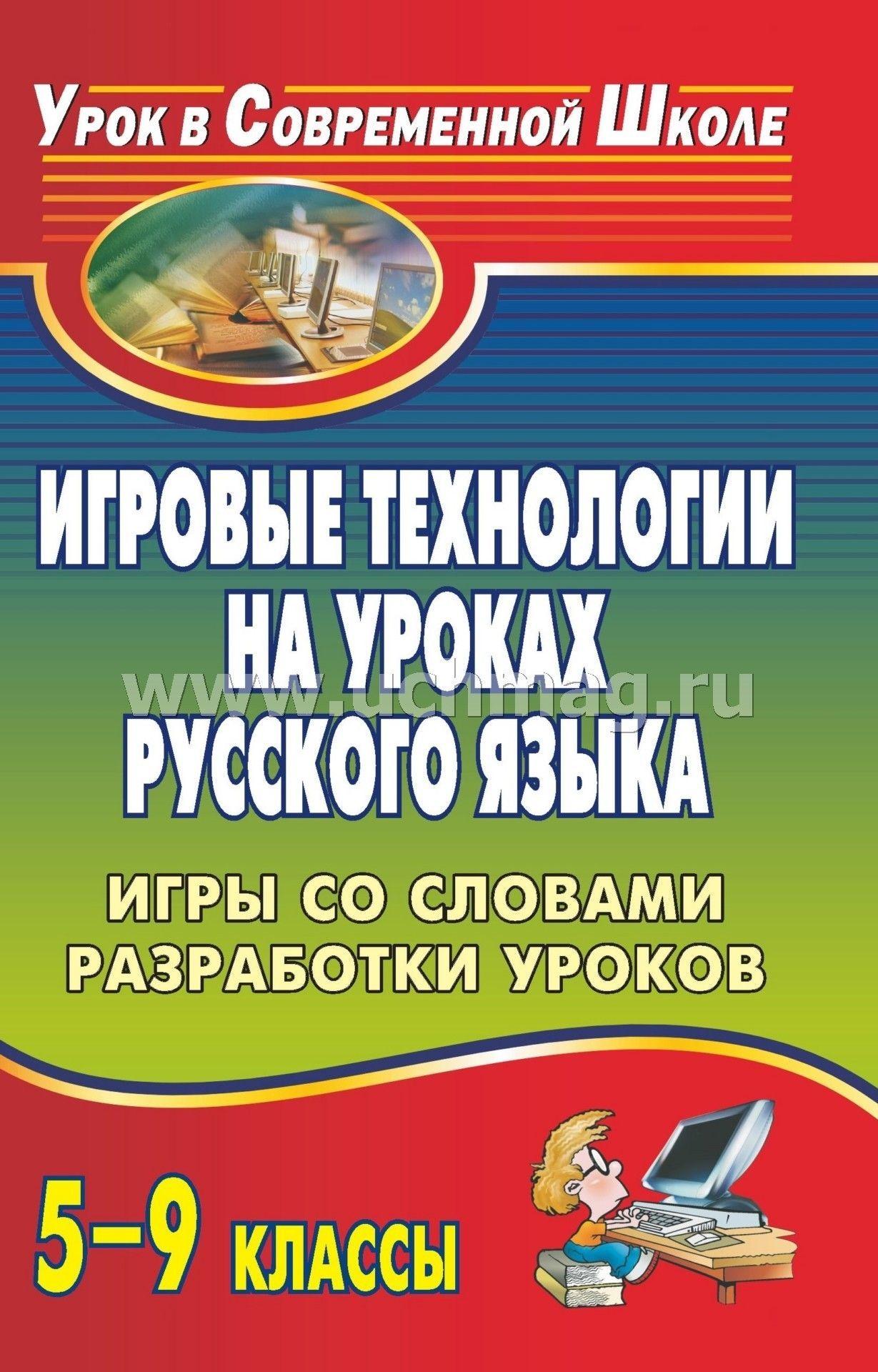 Сборник задач по физике 8 класс л.а исаченкова и.эслесарь
