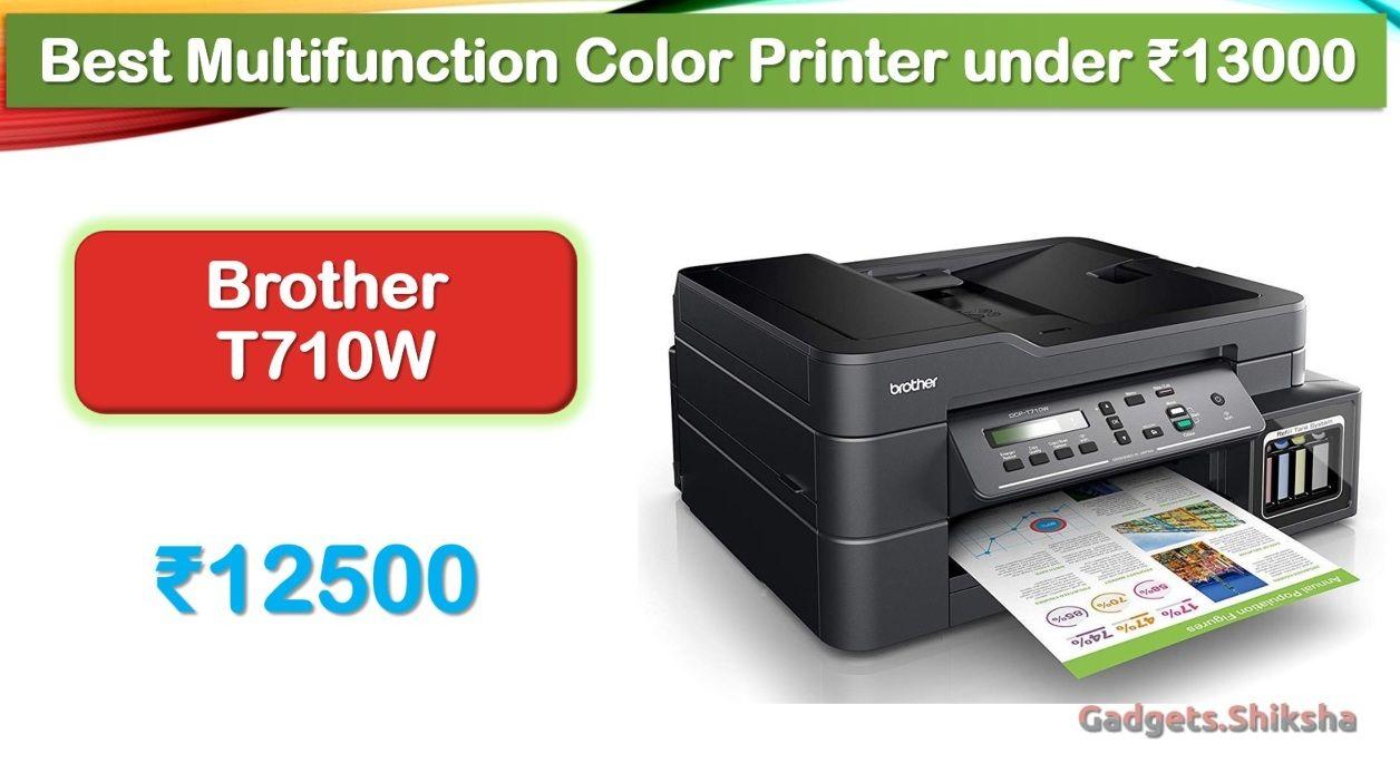 6 Best Printer Under 13000 Rupees In India Market Multifunction Printer Printer Best Printers