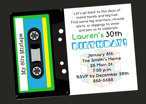 80s Theme 30th Birthday Party Invitation 90 Pinterest 30