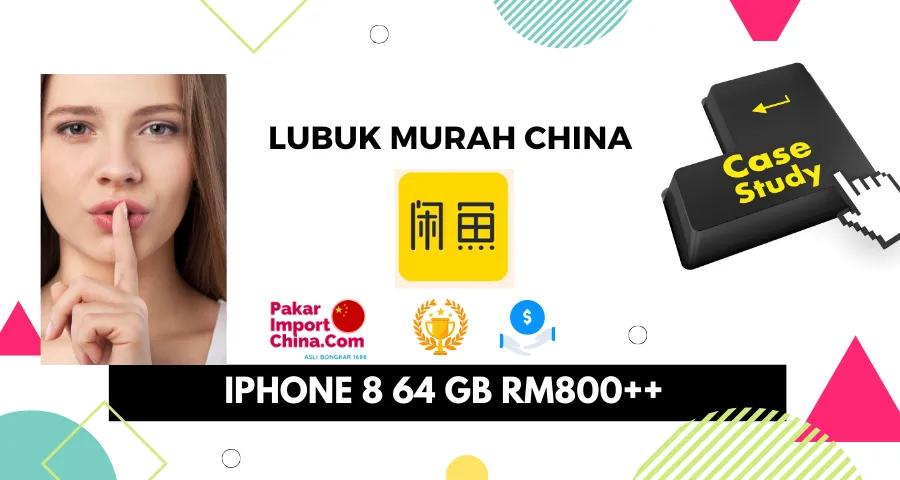 Pin Di Beli Handphone Murah Di China