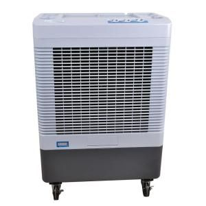 Hessaire 2 200 Cfm 2 Speed Portable Evaporative Cooler For 750 Sq