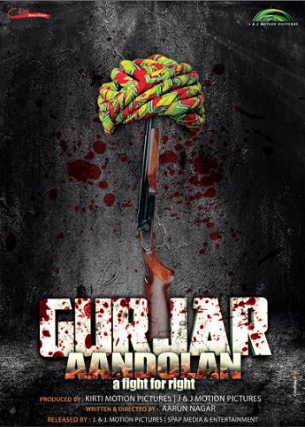 Gurjar Aandolan (2014) Free MP3 Songs Download, Music