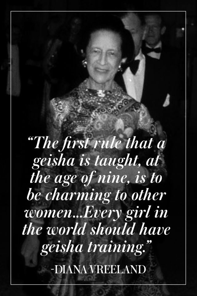 11 of Diana Vreeland's Best Quotes