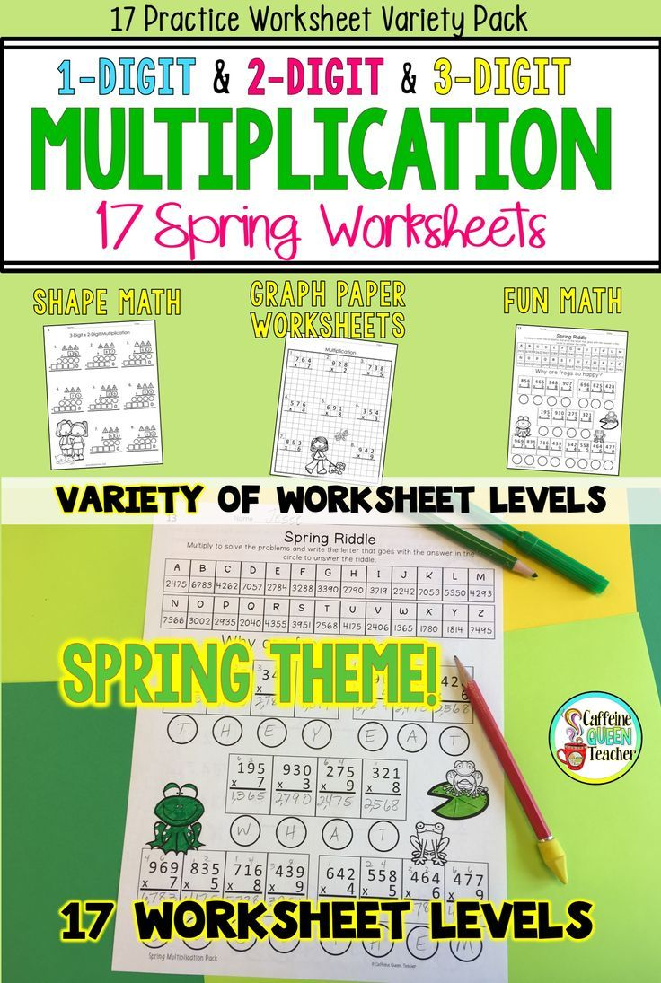Multiplication Practice - Spring Multiplication Pack ...