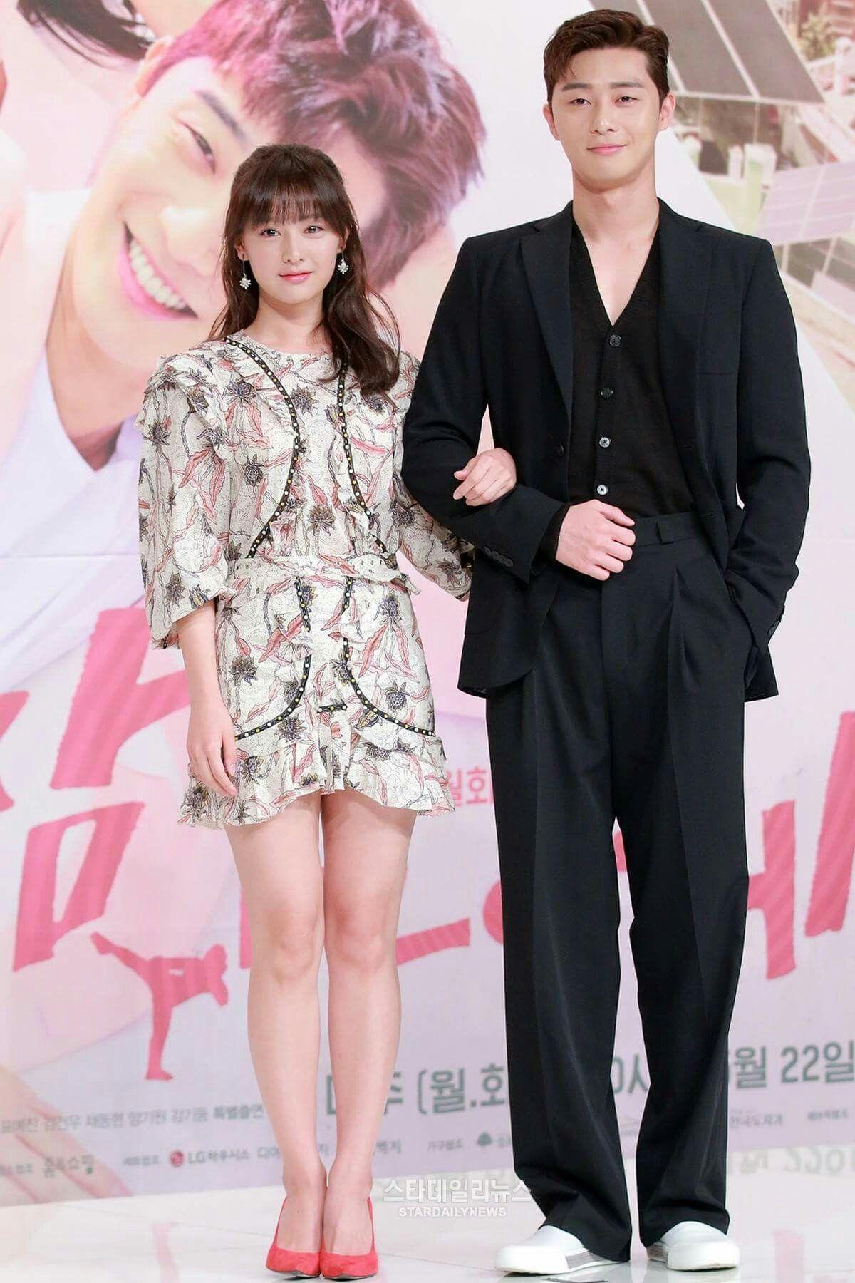 Kim ji won dating 2018