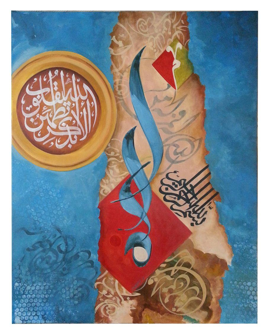 DesertRose,;,Calligraphy By Sheikh Saifi Acrylic on Canvas 60x75 cm,;,
