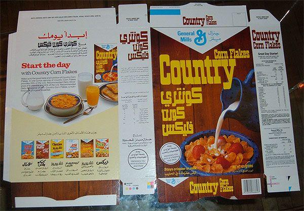 Arabic Jpg 600 416 Cereal Bars Breakfast Cereal Cereal