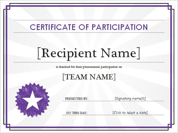 Printable Participant Certificate Template , Finding Proper Gift - free templates for certificates of completion