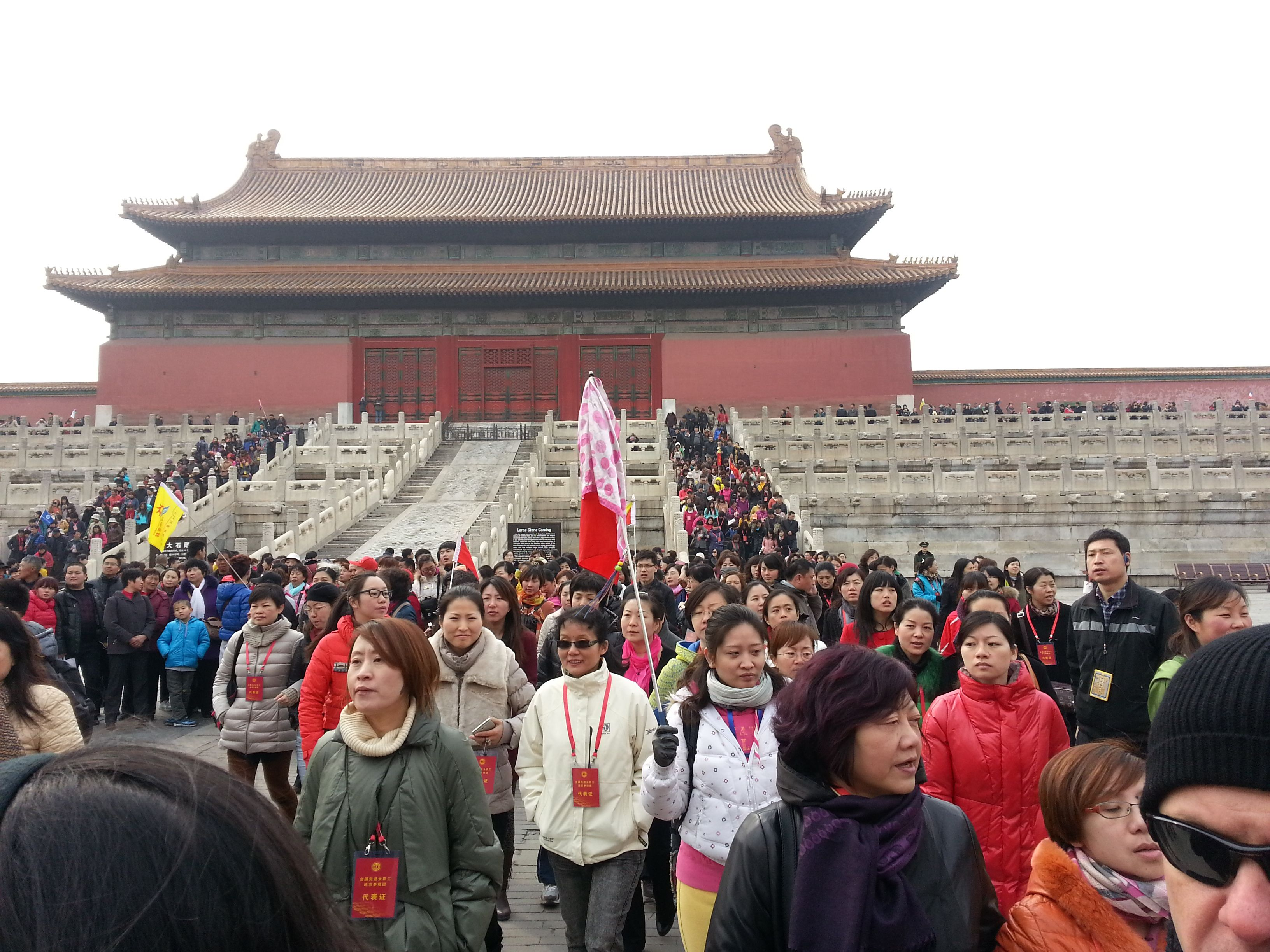 Beijing crowd