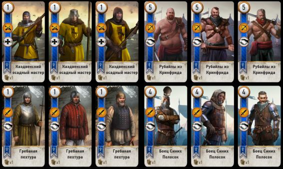 This Mod Restores The Missing Textures Of Some Gwent Cards Fixed Version Of Fixed Version Texture The Witcher Game Art
