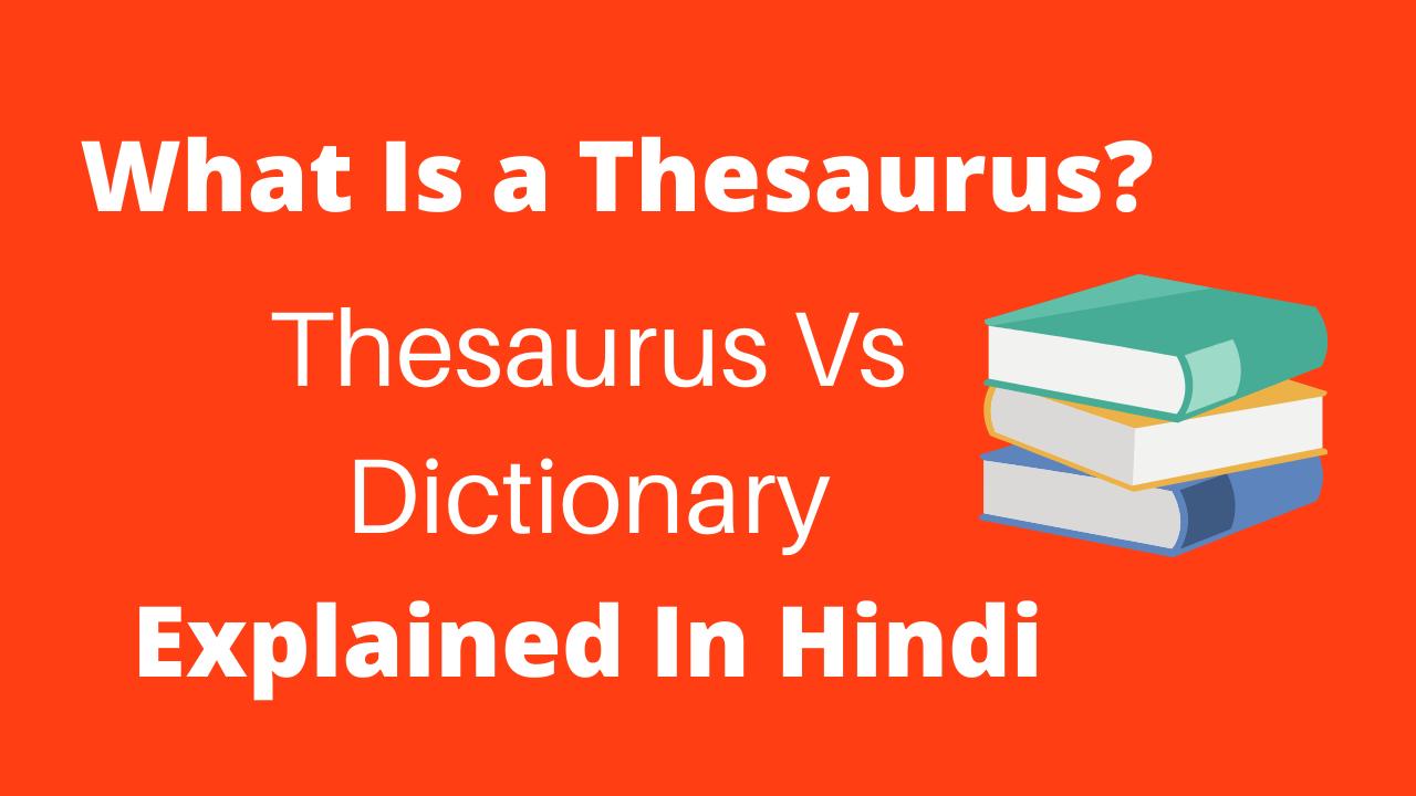 topic thesaurus by Sudip Bhattacharjya
