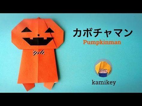 ハロウィン 折り紙1枚で かぼちゃのせおばけ Pumpkin Ghost