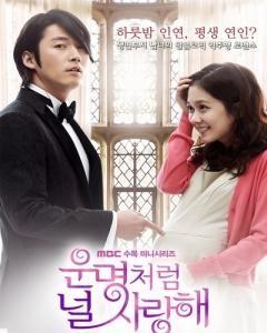 190 I Kdrama Ideas Kdrama Korean Drama Drama