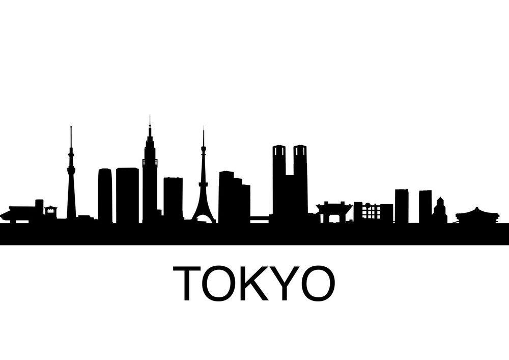 Tokyo City Skyline Silhouette Vinyl Wall Art Sticker Outline Souvenir Present Tokyo Skyline City Skyline Silhouette Skyline Silhouette